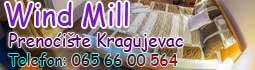 windmill kragujevac
