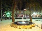 Apartmani Hotel Park Livno | Smeštaj Hotel Park Livno  | Privatni smeštaj Hotel Park Livno | Izdavanje soba u Hotel Park Livno