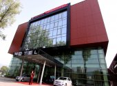 Apartmani Hotel Zenica | Smeštaj Hotel Zenica  | Privatni smeštaj Hotel Zenica | Izdavanje soba u Hotel Zenica