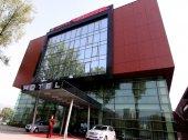 Apartmani Hotel Zenica u Zenici | Smeštaj Hotel Zenica u Zenici  | Privatni smeštaj Hotel Zenica u Zenici | Izdavanje soba u Hotel Zenica u Zenici