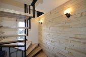 Clean&Cozy Apartmani Divcibare