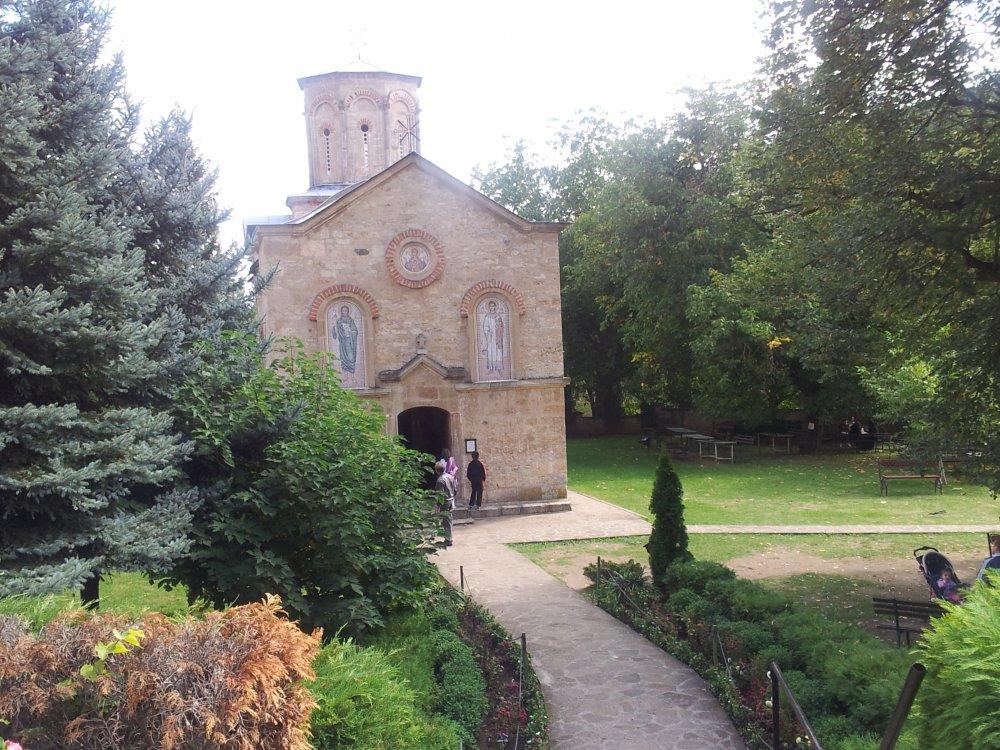 Manastir Koporin Velika Plana