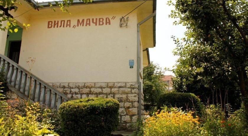 online rezervacije Apartments Mačva