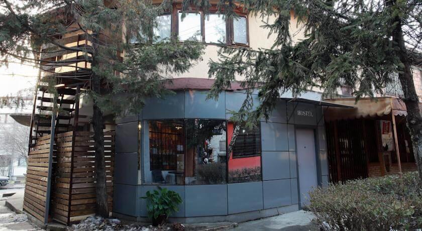 online rezervacije Guesthouse Ferit