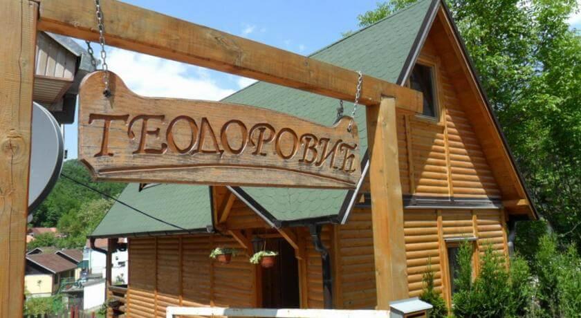 online rezervacije Holiday Home Bungalow Teodorovic