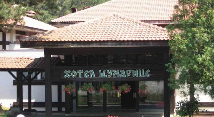 online rezervacije Hotel Sumarice