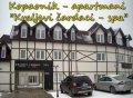 LUX APARTMAN A27 - KRALJEVI ČARDACI - apartmani Kopaonik