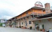 Motel Kneginja - apartmani Čačak