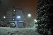 Hotel Srebrna Lisica - apartmani Kopaonik