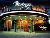 Wing Club Hotel - apartmani Jagodina