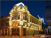 Hotel Aleksandar Palas