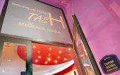Hotel Tash - apartmani Beograd