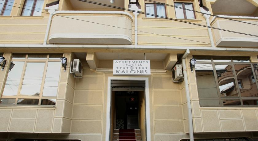 online rezervacije Apartments Kalonis Centar